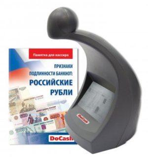 Инфракрасный детектор DoCash DVM Lite D