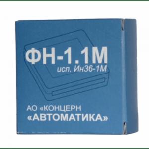 Фискальный накопитель ФН-1.1М 36 на 36 месяцев за 9890 руб.